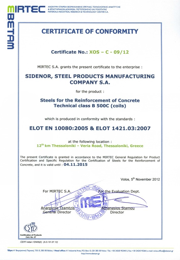 Quality Certification « Sideral